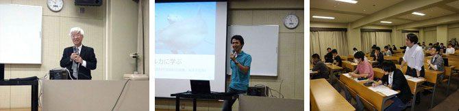海洋研究所プロジェクト研究発表会を開催しました