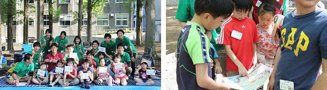 Tokai Smile2 Factoryが「スマイルウォークラリー」を開催しました