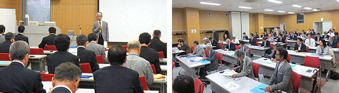 「産学官交流」講演会・交流会で本学の教員が講演しました