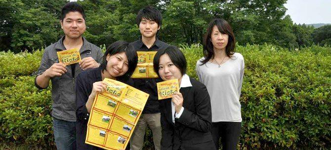 学生が「京都観光ガイド・スペイン語版」を作成しました