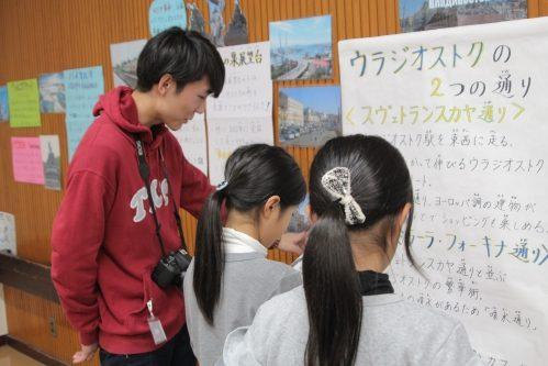 外国にルーツを持つ子供たちへの学習支援