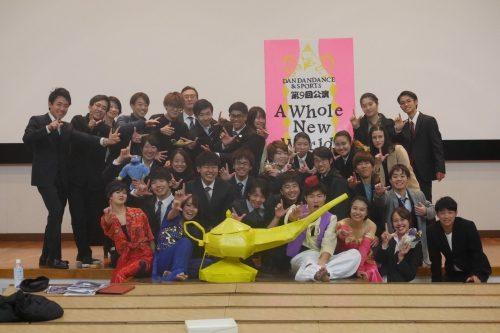 DAN DAN DANCE & SPORTSプロジェクトのメンバー集合写真
