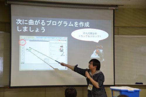 プロジェクターを使った講義の様子