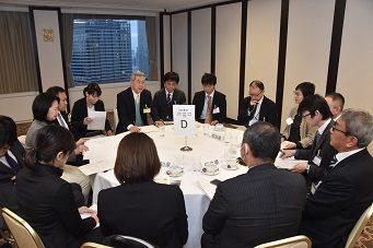 UIJターン促進戦略意見交換会 (2).jpg_341.jpg