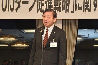 UIJターン促進戦略意見交換会 (3).jpg_341.jpg