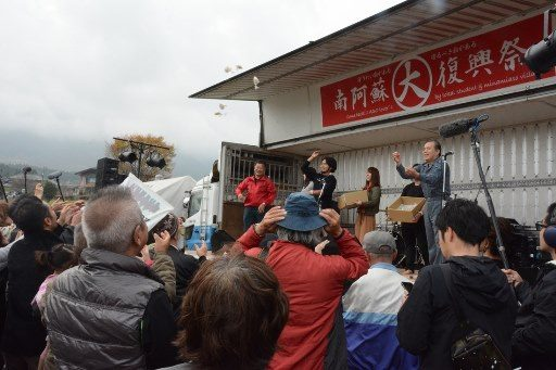 南阿蘇村大復興祭1_341.jpg