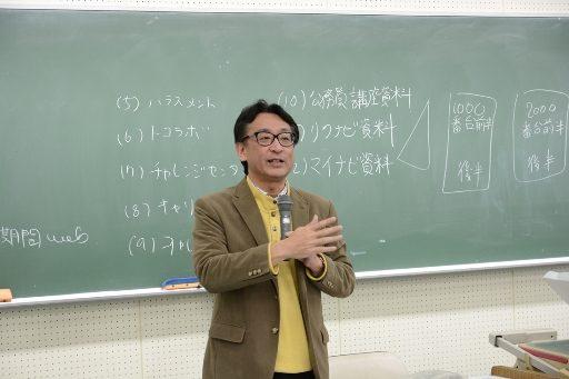 政経ガイダンス (5)_341.jpg