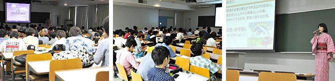 電気電子工学科が1年次生を対象に技術者倫理を学ぶ授業を行いました