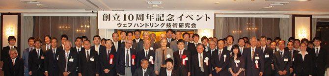 橋本巨副学長がウェブハンドリング技術研究会創立10周年記念イベントで講演しました