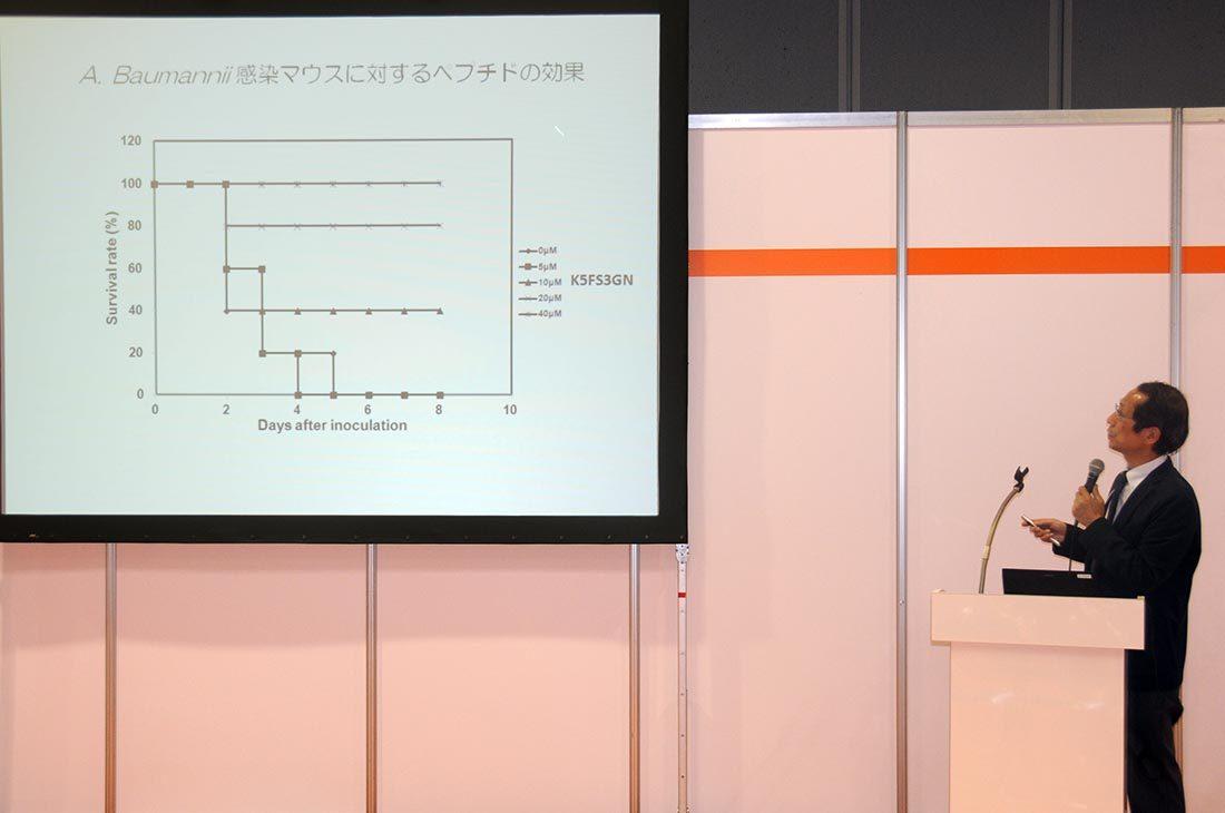 工hp報告「BioJapan研究発表」01.JPG