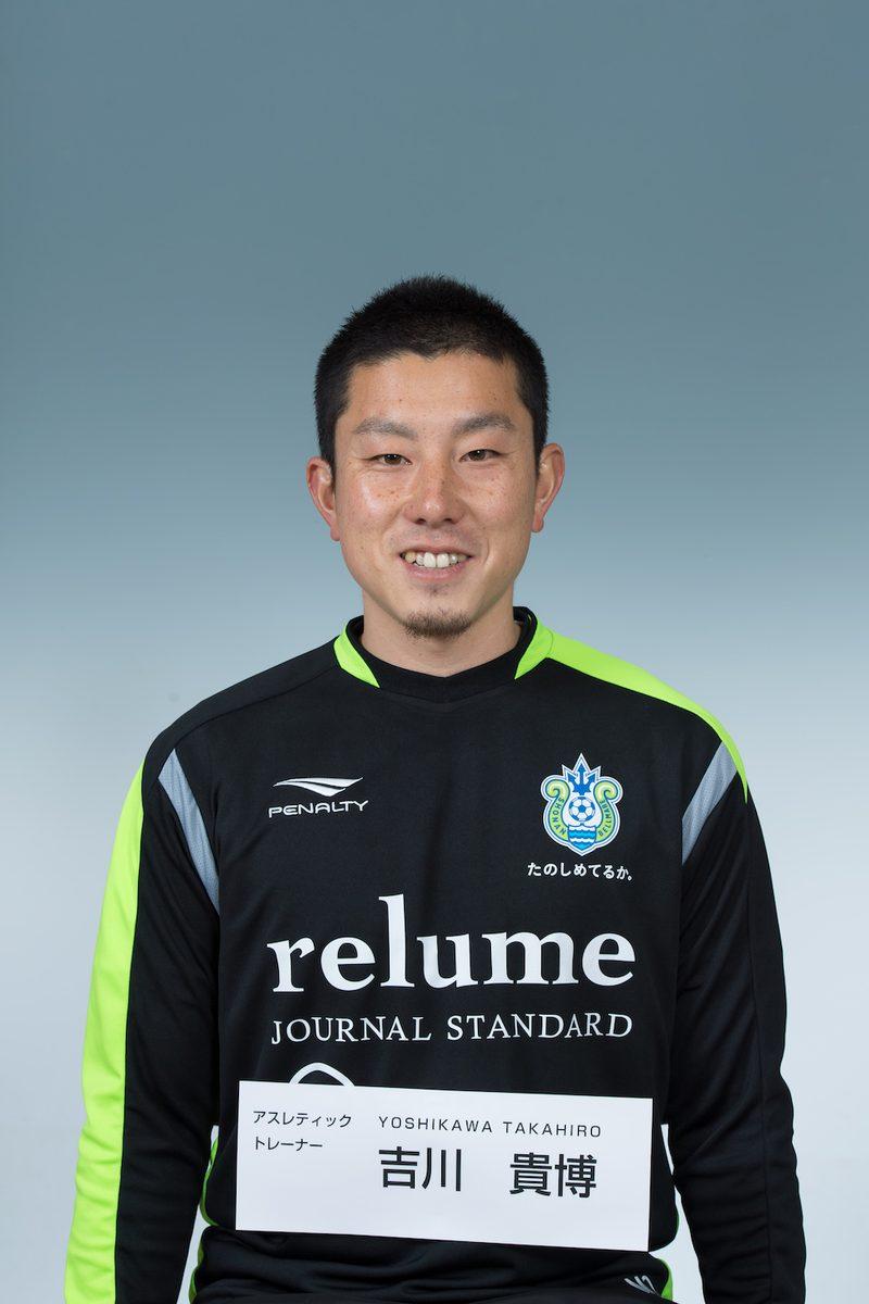 吉川 貴博