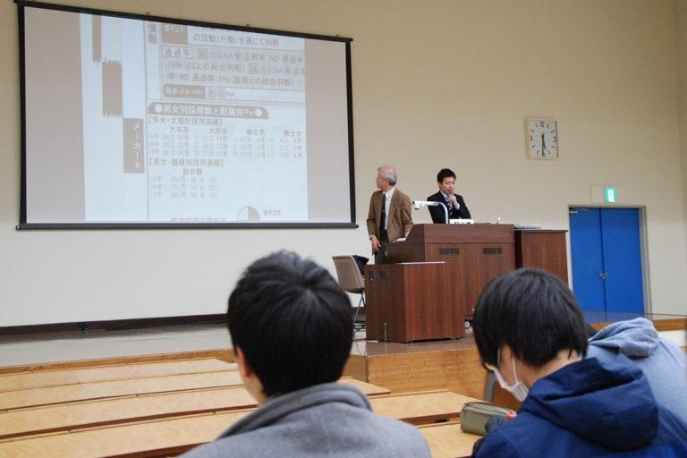 就職四季報 (2)_525.jpg