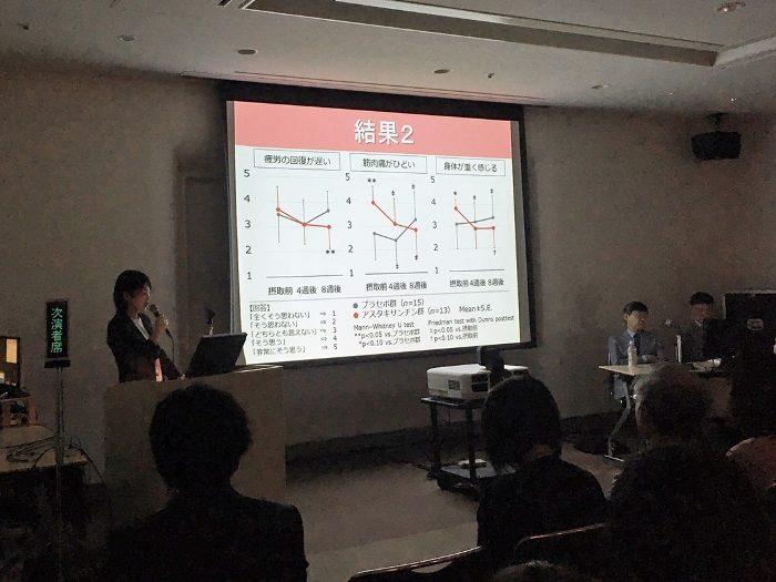 日本抗加齢医学会総会_525.jpg