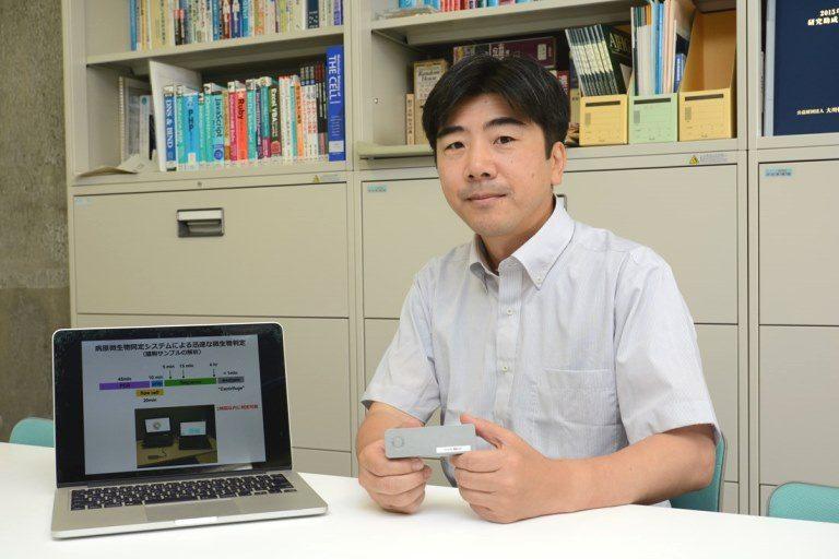 今西教授研究成果_525.jpg