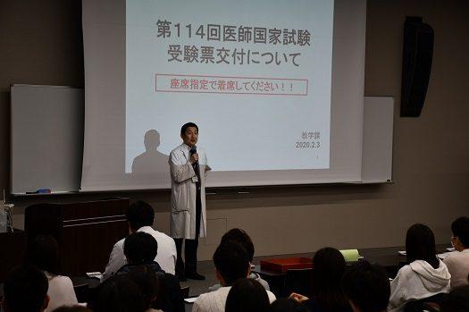 医師激励会3.jpg_525.jpg