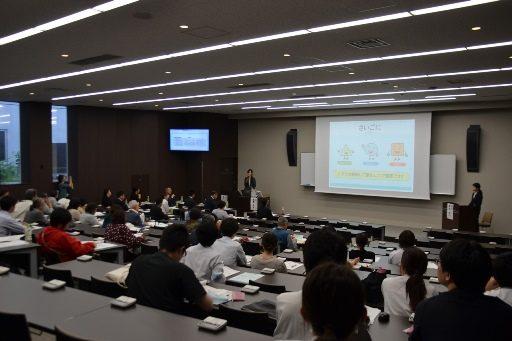 肝臓講演会4.JPG
