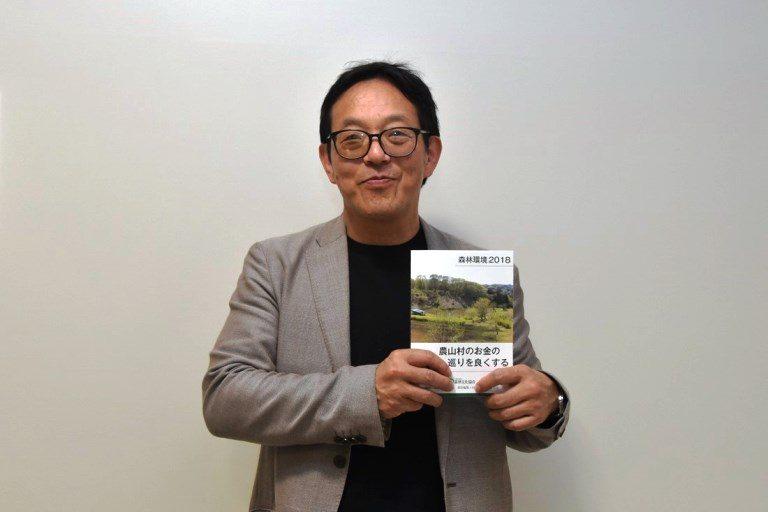 田中先生・森林環境発行_525.jpg