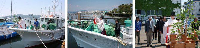 実習船「北斗」と「南十字」の安全祈願を行いました