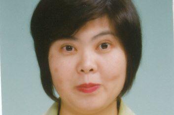 岡田 章子