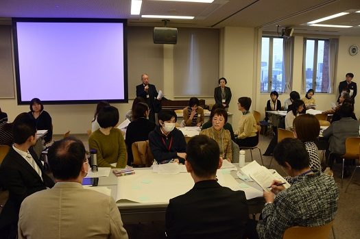 『こども』の視点から日本語教育を考える5_525.jpg