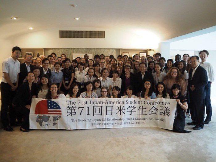 日米学生会議2 525.jpg