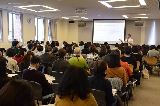 『こども』の視点から日本語教育を考える1_525.jpg