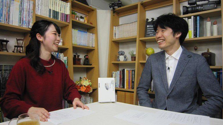 Book Cafe_2月_525.jpg