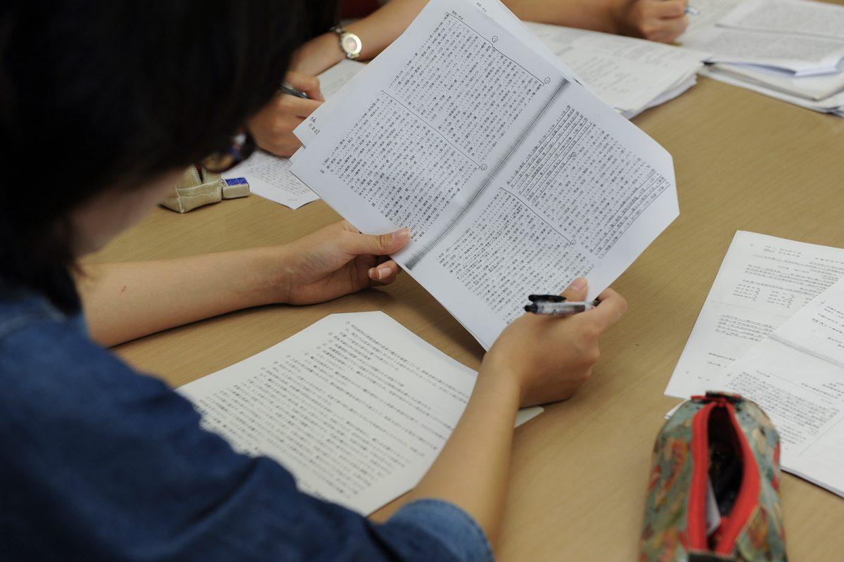 歴史学科 日本史専攻の特色