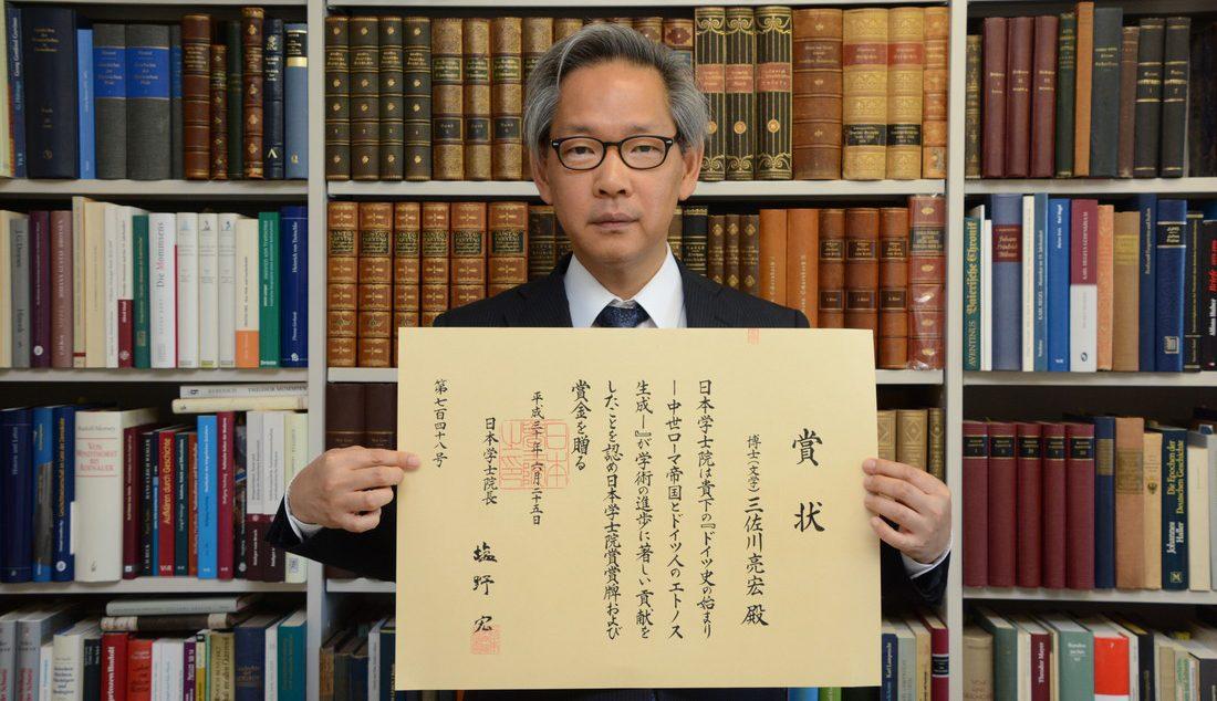 日本学士院賞授賞式 (2)_1100.jpg