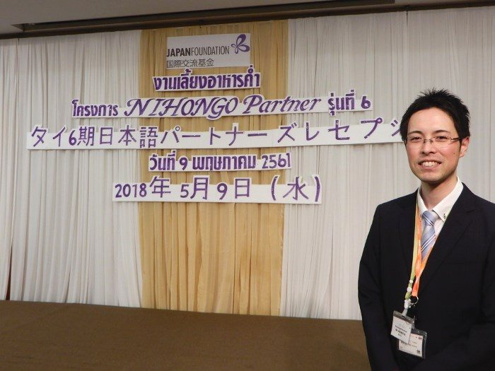 国際交流基金日本語パートナーズ_525.jpg
