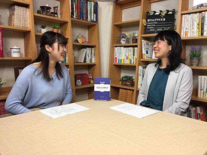 東海Book Cafe_6月_525.jpg