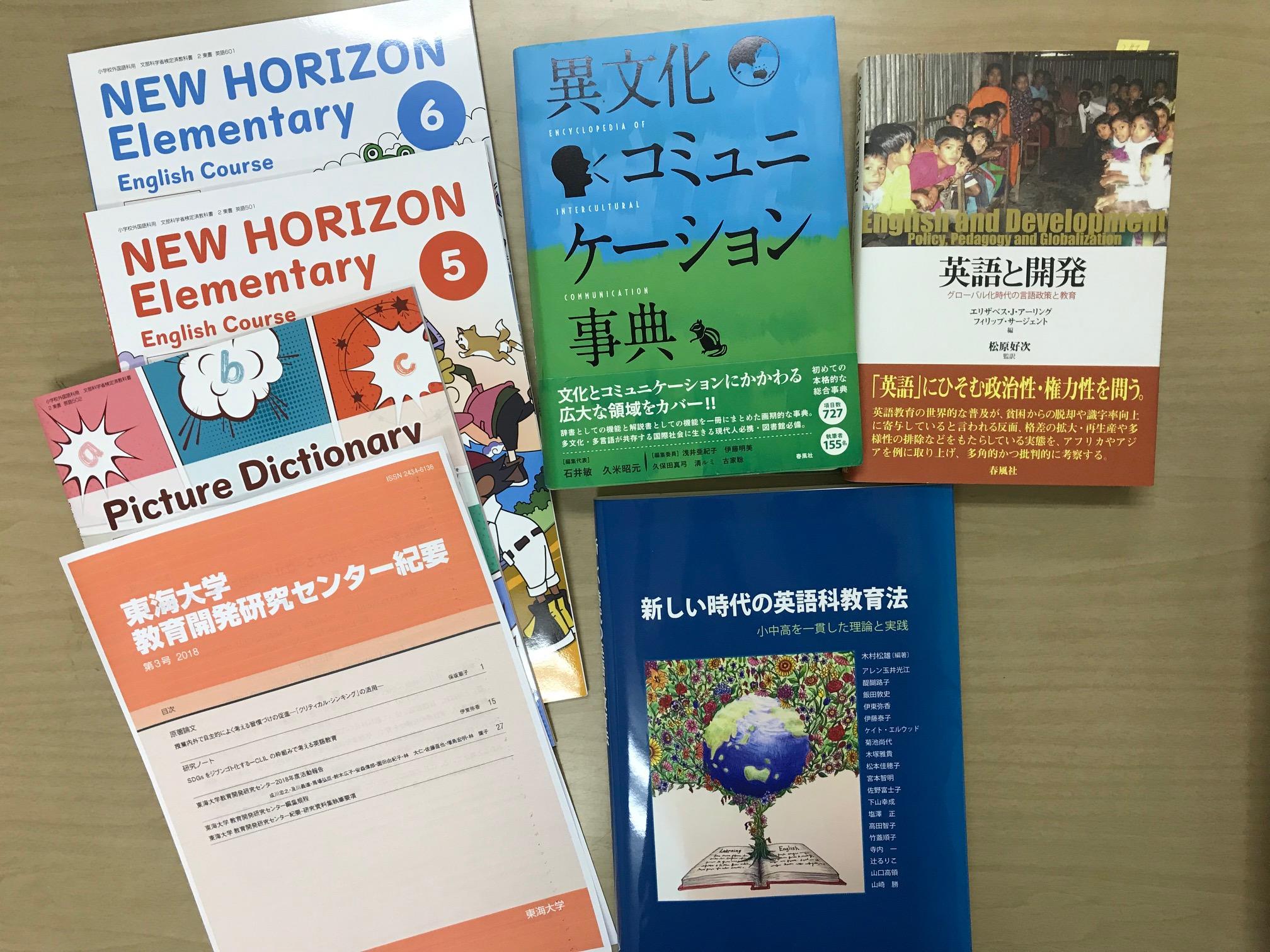 一貫性英語教育を通して世界をジブンゴト化する